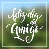 Feliz Dia del Amigo Ευχετήρια κάρτα ημέρας φιλίας στα ισπανικά Στοκ Φωτογραφία