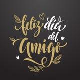 Feliz Dia del Amigo Carte de voeux de jour d'amitié dans l'Espagnol Photos stock