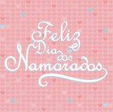 Feliz dia dos Namorados Stock Photos