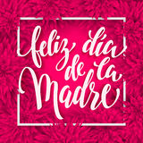 Feliz Dia Mama greeting card with pink red floral pattern. Royalty Free Stock Photo