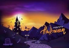 Feliz Halloween, invitación del cartel de la fantasía, tarjeta de felicitación, ejemplo del vector del fondo libre illustration
