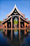 Feliz nas férias 2010 Imagens de Stock Royalty Free