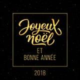 Feliz Natal e ano novo feliz em francês Fotos de Stock