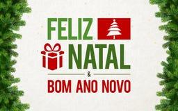 Feliz Natal Greeting Card Stock Images