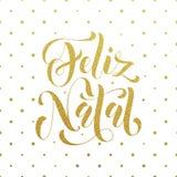 Feliz Natal guld blänker hälsning Portugisisk jul Arkivfoton