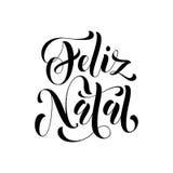 Feliz Natal hälsning Portugisisk glad jul Arkivfoto