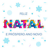Feliz Natal Merry Christmas Portuguese greeting card vector papercut multi color layers. Feliz Natal Merry Christmas Portuguese greeting card, Ano Novo or Happy Stock Images