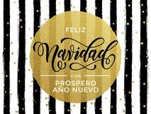 Feliz Navidad西班牙人圣诞快乐金子闪烁镀金料贺卡 向量例证