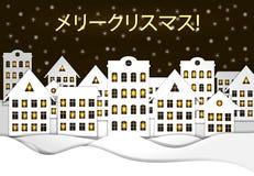 Feliz Navidad del vector en la tarjeta de felicitación de la lengua japonesa, fondo de papel de la ciudad de la noche Nevado, pal stock de ilustración