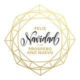 Feliz Navidad española de la tarjeta de felicitación de Feliz Navidad Imagen de archivo libre de regalías