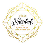 Feliz Navidad greeting card Spanish Merry Christmas Royalty Free Stock Image