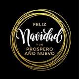 Feliz Navidad Prospero Ano Nuevo Spanish New Year Christmas text Arkivbild