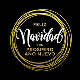 Feliz Navidad, Prospero Ano Nuevo Spanish New Year Christmas text. Prospero Ano Nuevo Spanish Happy New Year, Feliz Navidad Merry Christmas luxury golden Stock Photography