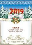 Feliz Navidad y Feliz Año Nuevo 2019 libre illustration