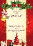 Feliz Navidad y Feliz Año Nuevo escritas en sueco e inglés, tarjeta de felicitación de la estación ilustración del vector