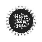 Feliz Navidad y Feliz Año Nuevo Frase de la caligrafía El cepillo manuscrito sazona las letras Frase de Navidad Mano drenada Imagen de archivo libre de regalías