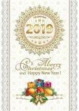 Feliz Navidad y Feliz Año Nuevo 2019 Tarjeta de Navidad con los rectángulos de regalo stock de ilustración