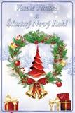Feliz Navidad y Feliz Año Nuevo - tarjeta de felicitación azul clara con el texto checo stock de ilustración