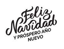 Feliz Navidad y Feliz Año Nuevo - texto manuscrito en español libre illustration