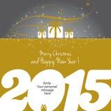 ¡Feliz Navidad y Feliz Año Nuevo 2015! Imagen de archivo libre de regalías