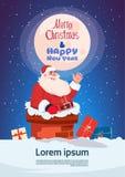 Feliz Navidad y tarjeta de felicitación de la Feliz Año Nuevo con el concepto de Santa Claus Chimney Winter Holidays Banner Fotografía de archivo libre de regalías