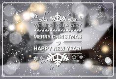 Feliz Navidad y tarjeta de felicitación de las vacaciones de invierno del concepto de la Feliz Año Nuevo sobre Forest Background  Fotografía de archivo libre de regalías