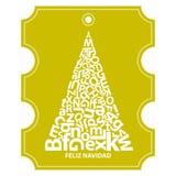 Feliz Nvidad Royalty Free Stock Photo