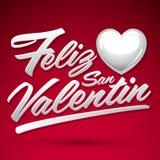 Feliz San Valentin - Gelukkige Valentijnskaarten Spaanse tekst royalty-vrije illustratie
