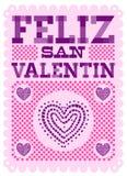 Feliz San Valentin, projeto espanhol feliz do vetor do texto do dia de Valentim ilustração royalty free