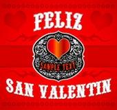 Feliz San Valentin, tarjetas del día de San Valentín felices texto español, tarjeta del estilo de Western del vaquero stock de ilustración