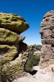 Felsenunterhaltung vertraulich Stockfotografie