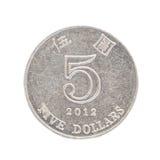 Fem dollar Hong Kong mynt Fotografering för Bildbyråer