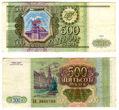 fem hundra roubles russia Arkivfoto