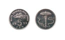 Fem Malaysia cent Arkivbilder