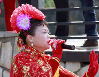 Female chinese folk singer Stock Photography