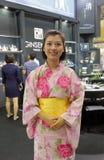 The female employee wear kimono Stock Image