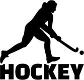 Female field hockey player with hockey word Stock Image