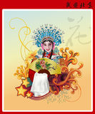Female role in Chinese opera Stock Image