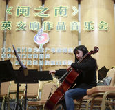 Female viola musician practicing before the show. Southern fujian symphony concerts in xiamen dance theater, amoy city, china. 2014-2-28 Royalty Free Stock Image
