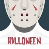 Femelle avec le masque d'hockey Photo libre de droits