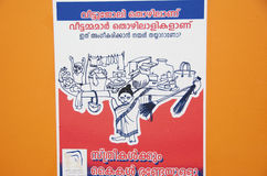 Feminist poster from India. Feminist poster written in malayalam, the language of the state of Kerala Royalty Free Stock Photography