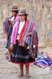 Femme dans des vêtements typiques Images libres de droits