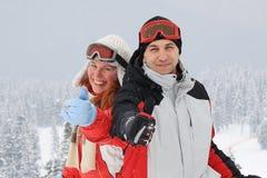 Femme et homme heureux de verticale jeune Photos libres de droits
