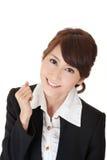 Femme gaie d'affaires Photographie stock