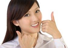 Femme heureuse d'affaires image libre de droits