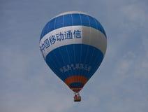 femte internationella langfang för ballongporslinfesti Royaltyfri Bild