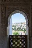 Fenêtre à l'Albayzin Images libres de droits