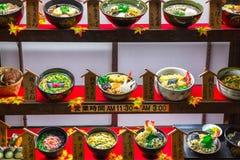 Fenêtre de restaurant avec la fausse fausse nourriture à Kyoto, Japon Images libres de droits