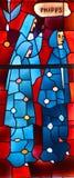 Fenêtre en verre teinté d'éloquence de St Joseph Photo stock