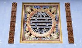 Fenêtre impériale de style chinois Image stock